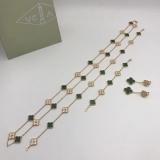 Зеленое Колье Van Cleef & Arpels 20 зеленых цветочков - камни в золоте